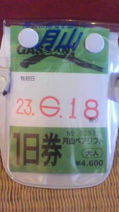 2011061915040000.jpg